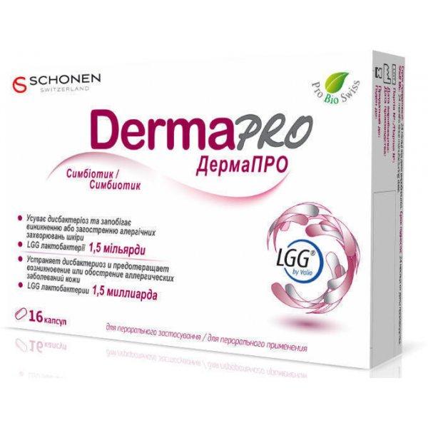 ДЕРМАПРО капс. 325 мг  N16