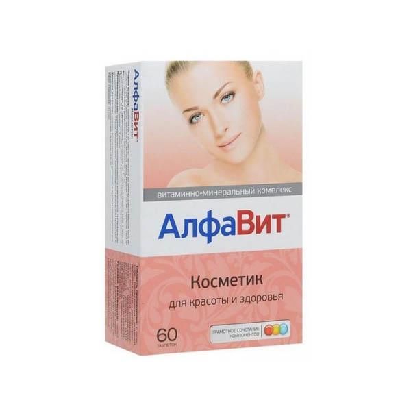 АЛФАВИТ КОСМЕТИК тбл. N60