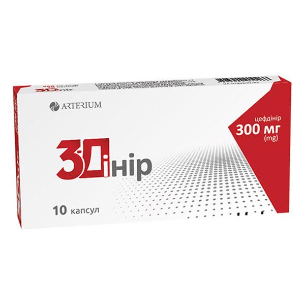 3-ДИНИР капс.300 мг №10