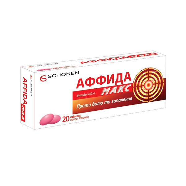 АФФИДА МАКС таб, в/о по 400 мг №20