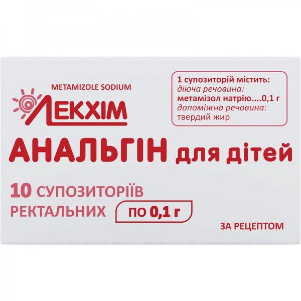 АНАЛЬГИН СВЕЧИ д/детей 0,1г N10