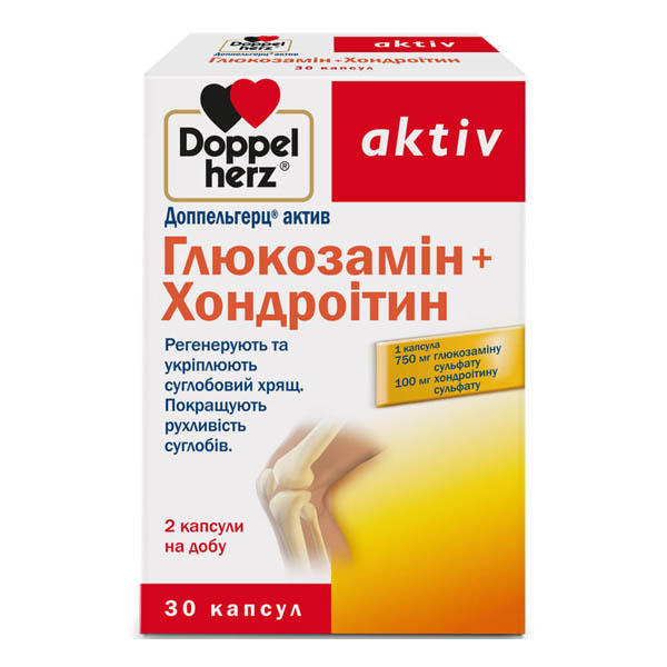 ДОППЕЛЬГЕРЦ  АКТИВ ГЛЮКОЗАМИН+ХОНДРОИТИН капс.N30