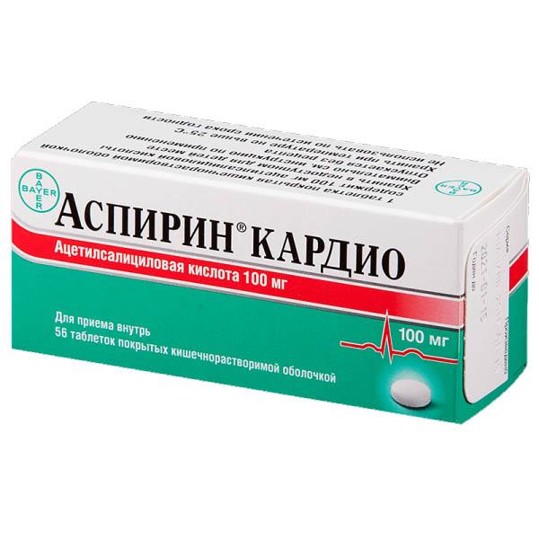 АСПИРИН КАРДИО тбл. 100мг N56
