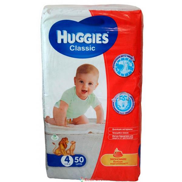 HUGGIES Classic 4 макси 7-18кг N50