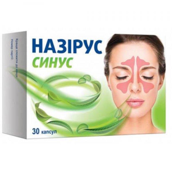 НАЗИРУС СИНУС капс. 370 мг  N30
