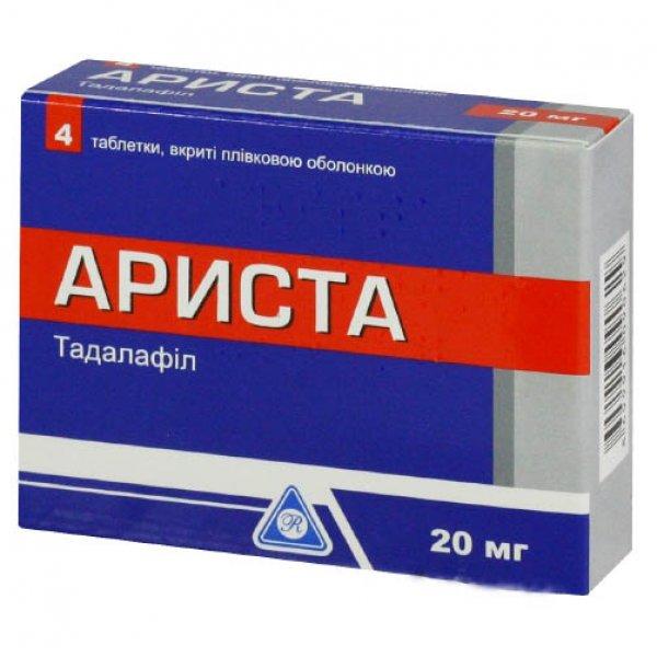 АРИСТА тбл. 20мг N4