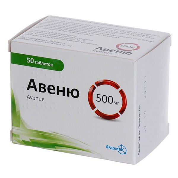 АВЕНЮ® табл. п/пл.об.  500 мг №50 Акция 3уп