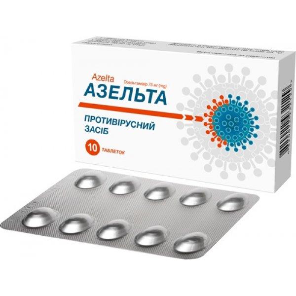АЗЕЛЬТА  75 мг  капс N10