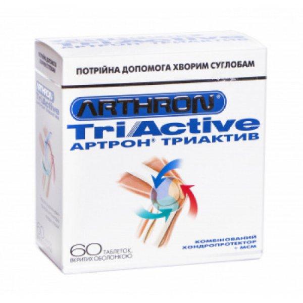 АРТРОН ТРИАКТИВ тбл. N60