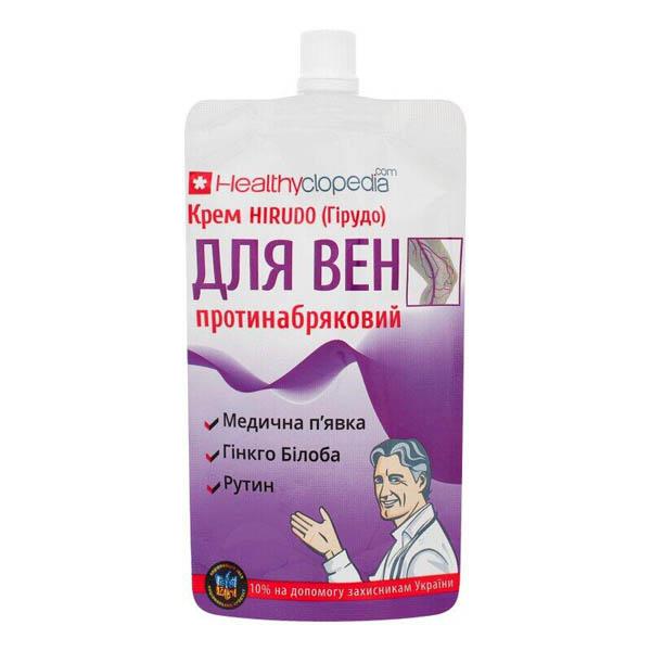 """""""Healthyclopedia"""" Крем  для вен протинабряковий  Hirudo   100 мл"""