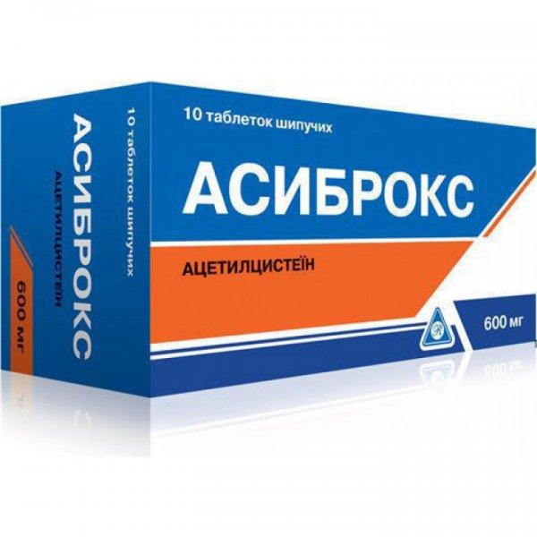 АСИБРОКС табл. шип. по 600 мг №10 (2х5)