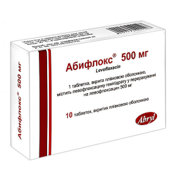 АБИФЛОКС табл. 500 мг №10