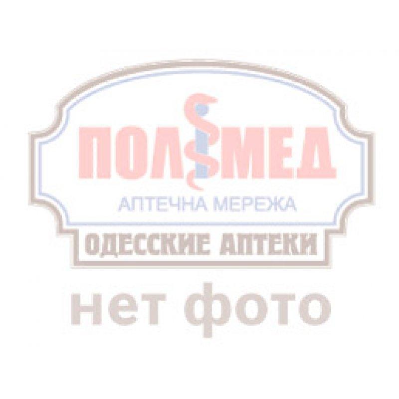 КРЕМНИЙ АКТИВНЫЙ тбл. 0,25г N80
