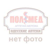 EXPRESS-Герпекс 4мл