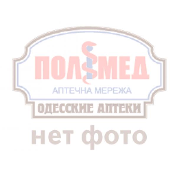 МАКСИОПРОСТ капс.160 мг №30