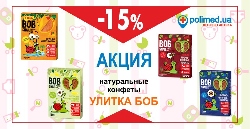 banner_847x440_2020_march_v17_ulitka_bob_15