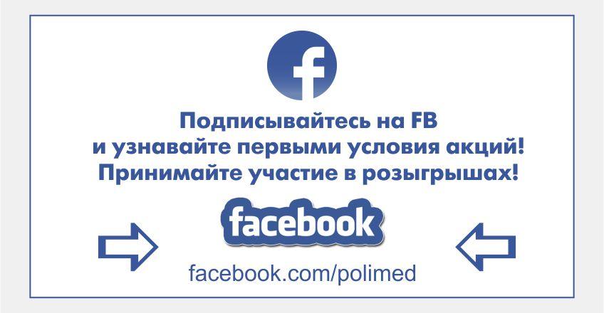 banner_847x440_facebook
