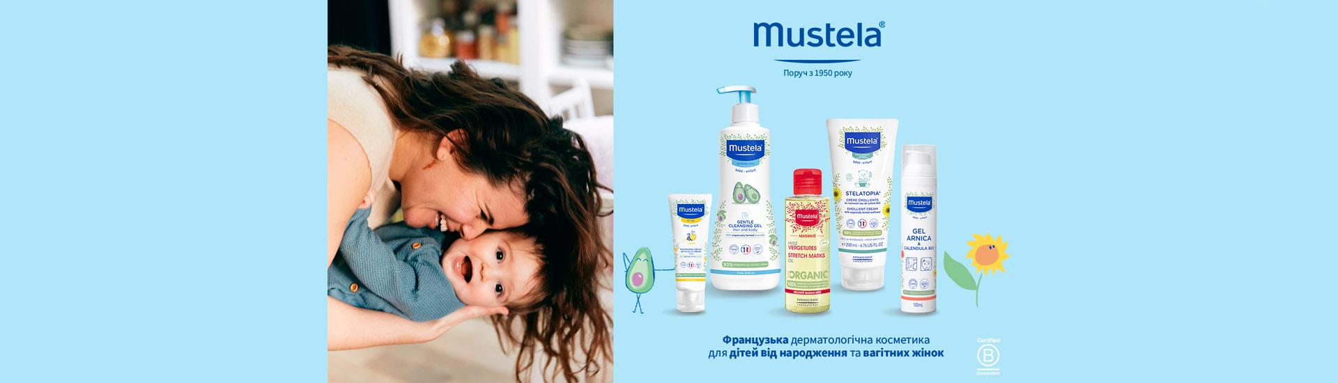 slider1-home1-mustella