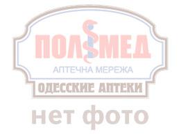 АДАПТОЛ капс. 0,3г N20
